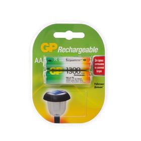 Аккумулятор GP, Ni-Mh, AA, HR6-2BL, 1.2В, 1300 мАч, блистер, 2 шт. Ош