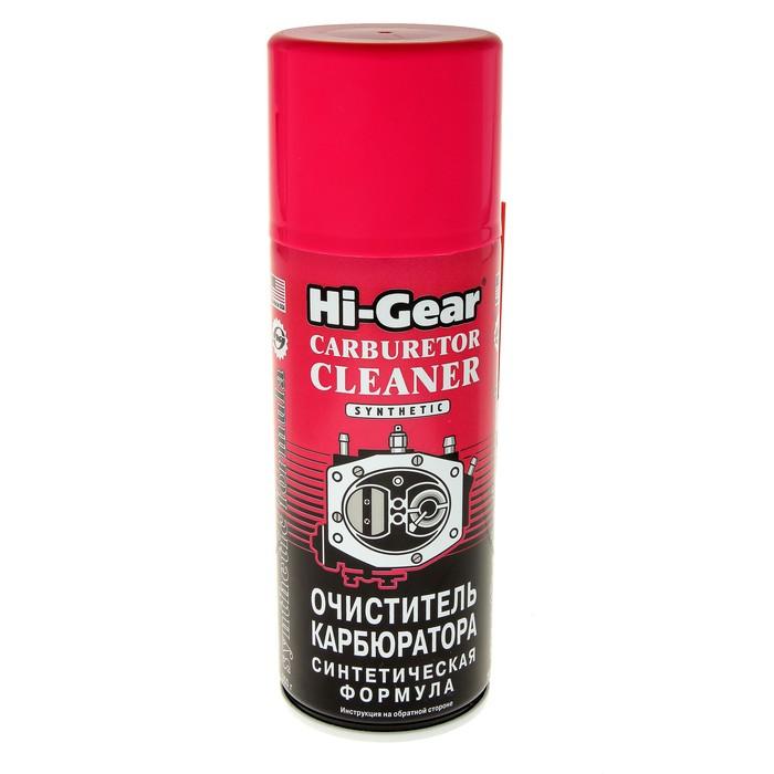 Очиститель карбюратора HI-GEAR синтетик аэрозоль, 354 г