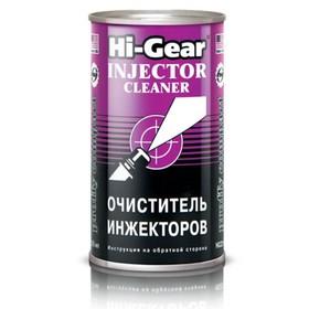 Очиститель инжектора HI-GEAR быстрого действия, 295 мл Ош