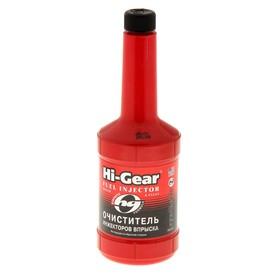 Очиститель инжектора HI-GEAR синтетик на 60-80 л, 473 мл Ош