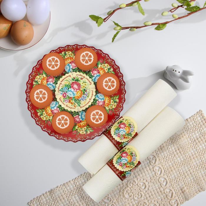 Пасхальный набор для сервировки стола «Жостово»