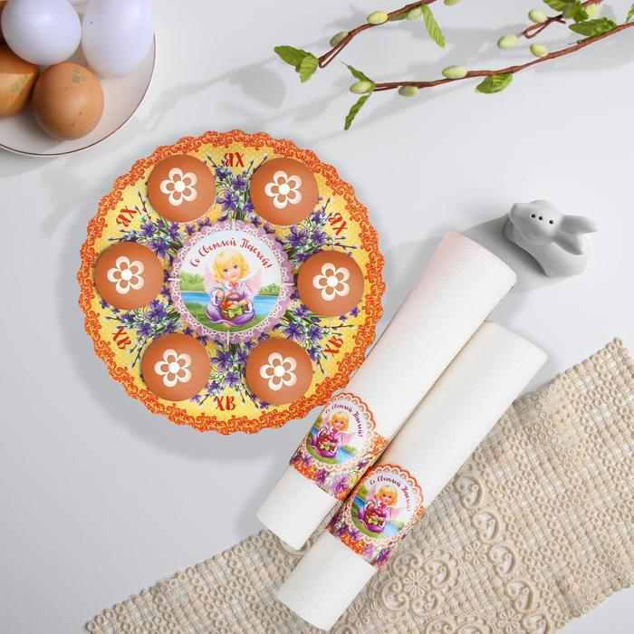 Пасхальный набор для сервировки стола Ангелок