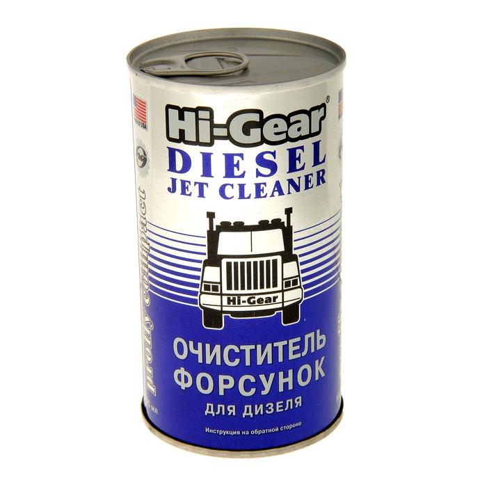 Очиститель форсунок дизельных ДВС HI-GEAR на 80 л, 295 мл