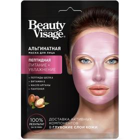 Альгинатная маска для лица Beauty Visage, пептидная, 20 г