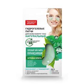 Натуральные гидрогелевые патчи для кожи вокруг глаз «Народные рецепты», охлаждающие зелёный чай и мята