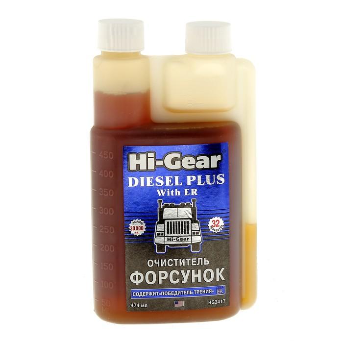 Очиститель форсунок дизельных ДВС HI-GEAR с ER, 473 мл