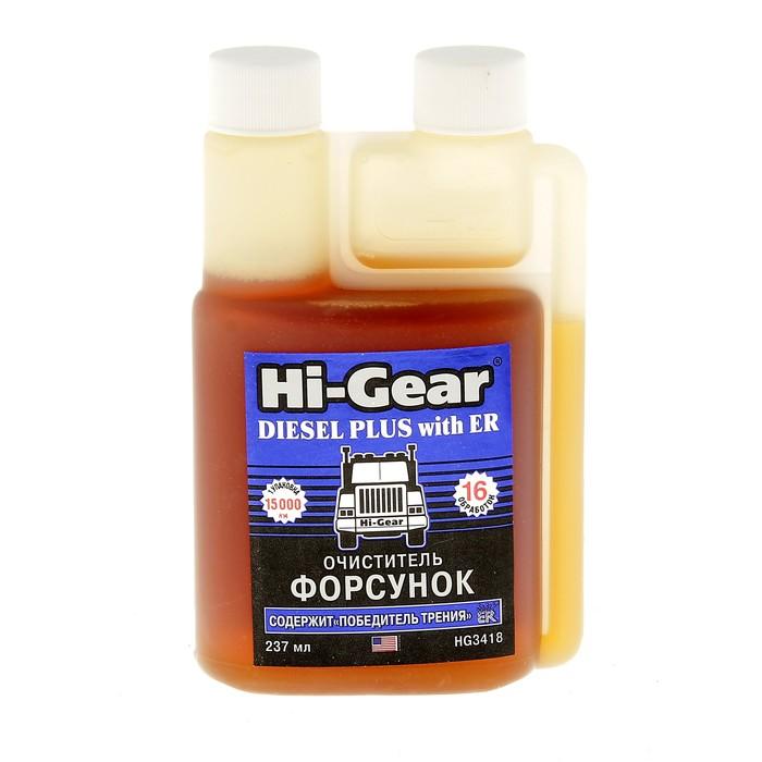 Очиститель форсунок дизельных ДВС HI-GEAR с ER, 237 мл