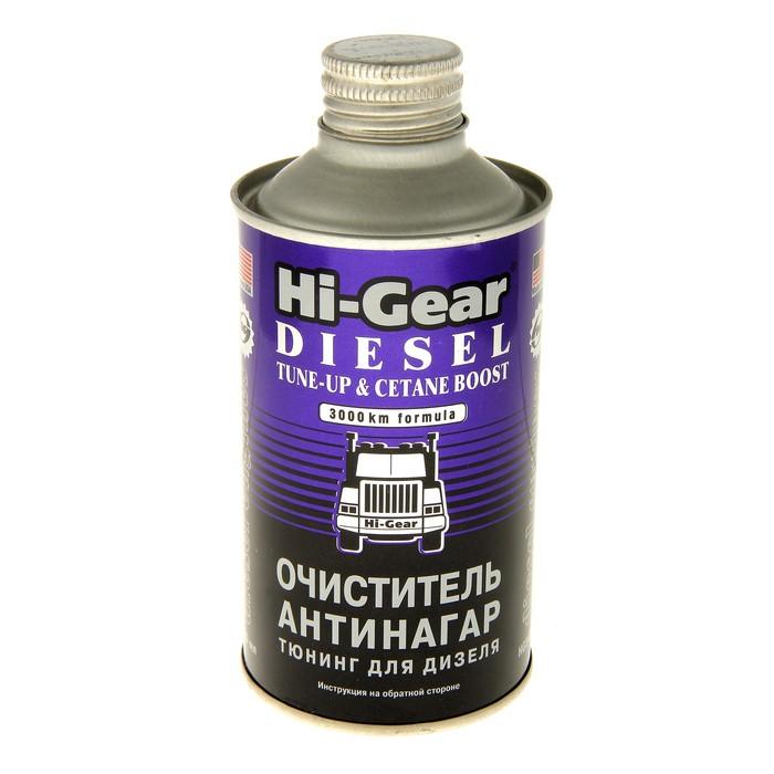 Присадка в топливо HI-GEAR для дизеля, антинагар, на 80 л, 325 мл