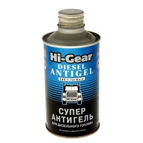 Антигель HI-GEAR для дизельного топлива на 170 л, 325 мл Ош