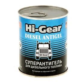 Антигель HI-GEAR для дизельного топлива на 90 л, 200 мл Ош