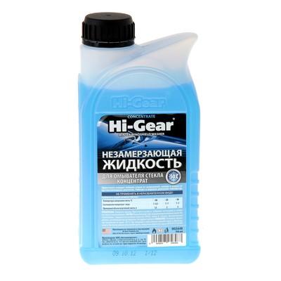 Незамерзающий очиститель стёкол HI-GEAR, концентрат, до -50С, 1 л