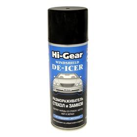Размораживатель стёкол HI-GEAR аэрозоль, 520 мл