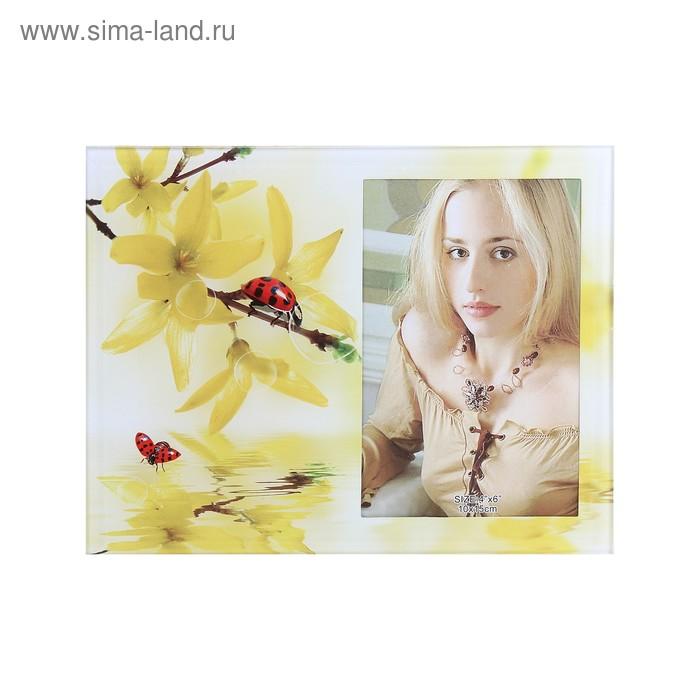"Фоторамка ""Аромат цветущей яблони"" 10х15 см"