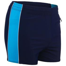 Плавки-шорты мужские с карманом 3000, боковые вставки, размер 52
