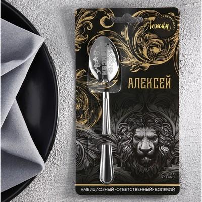 Ложка именная на открытке «Алексей», 3 х 14 см
