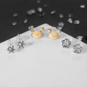 """Серьги набор 3 пары """"Крабик"""" звёздочки, цвет бело-жёлтый в серебре"""