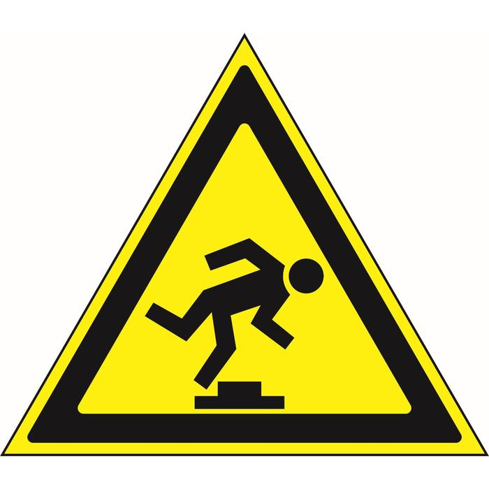 """Знак W 14 """"ГОСТ Р 12.4.026-2001 """"Осторожно. Малозаметное препятствие"""", самоклеющийся"""