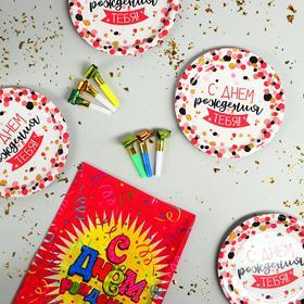 Набор бумажной посуды «С днём рождения тебя» , 6 тарелок, скатерть, 6 язычков Ош