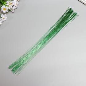 Проволока для изготовления цветов 'Тёмно-зелёная хром' длина 40 см сечение 0,7 мм Ош
