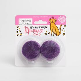Чистящая таблетка «Для настоящих принцесс» 2шт, розовый