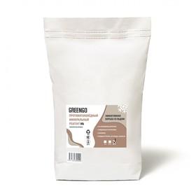Реагент антигололёдный (мраморная крошка), 20 кг, работает при —50 °C, в пакете Ош