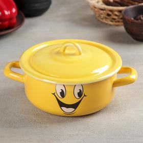 Кастрюля «Улыбка», 1,45 л, d=24 см, металлическая крышка, цвет жёлтый