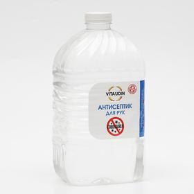 Антисептик для рук VITA UDIN, лосьон, 5 литров