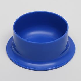 Миска для грызунов 120  мл , синий Ош