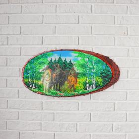 Панно на спиле 'Три богатыря', 60 см, каменная крошка, горизонтальное Ош