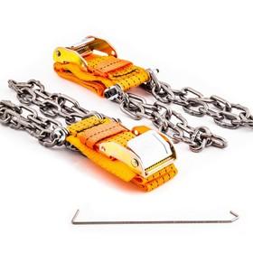 Браслет противоскольжения TOPAUTO, модель М - кроссоверы, 2 шт, пластиковый кейс, цепь двойная, длина 350 мм, ремень 600 мм, ширина ремня 35 мм, пряжка, крючок для установки Ош