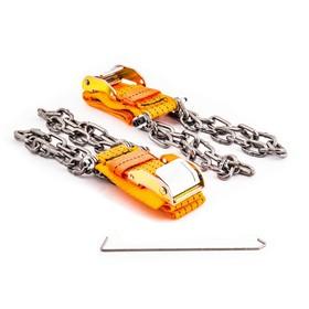 Браслет противоскольжения TOPAUTO, модель ХL - внедорожники и ГАЗЕЛЬ, 2 шт, пластиковый кейс, цепь двойная, длина 450 мм, ремень 700 мм, ширина ремня 50 мм, пряжка, крючок для установки Ош