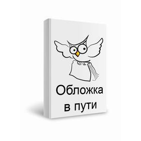 К политической антропологии советской системы: внешнеполитические аспекты. Ф. Конт