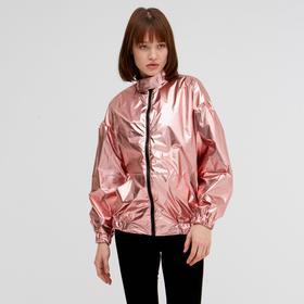 Бомбер женский MINAKU: Trend zone, цвет розовый, размер 40, рост 158 Ош