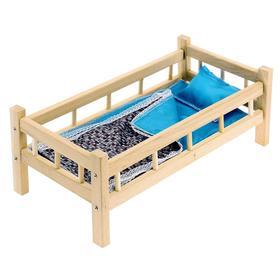 Кроватка кукольная № 10, цвета МИКС
