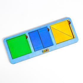 Сложи квадрат Б.П. Никитин, 3 квадрата 1-й уровень