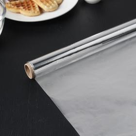 Фольга алюминиевая пищевая «Эконом», ширина 29 см, 9 мкм, рулон 20 м