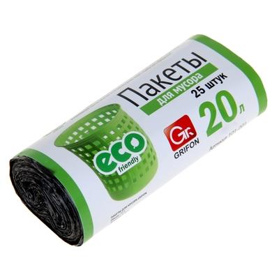 Мешки для мусора GRIFON, 20 л, ПНД, толщина 6 мкм, 25 шт, цвет чёрный