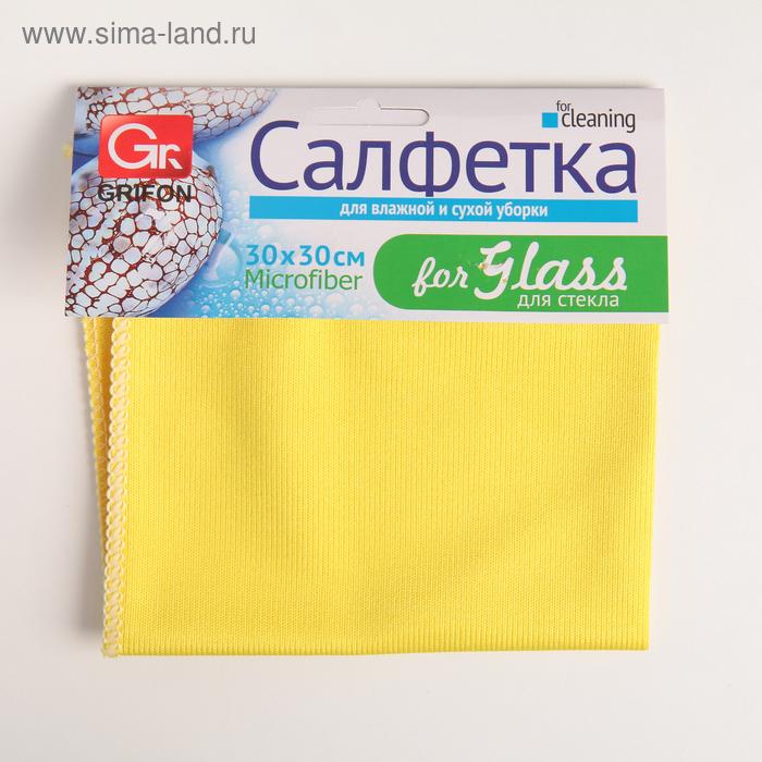 Салфетка для стекла из микрофибры 30×30 см Grifon, 1 шт, 230 г/см2