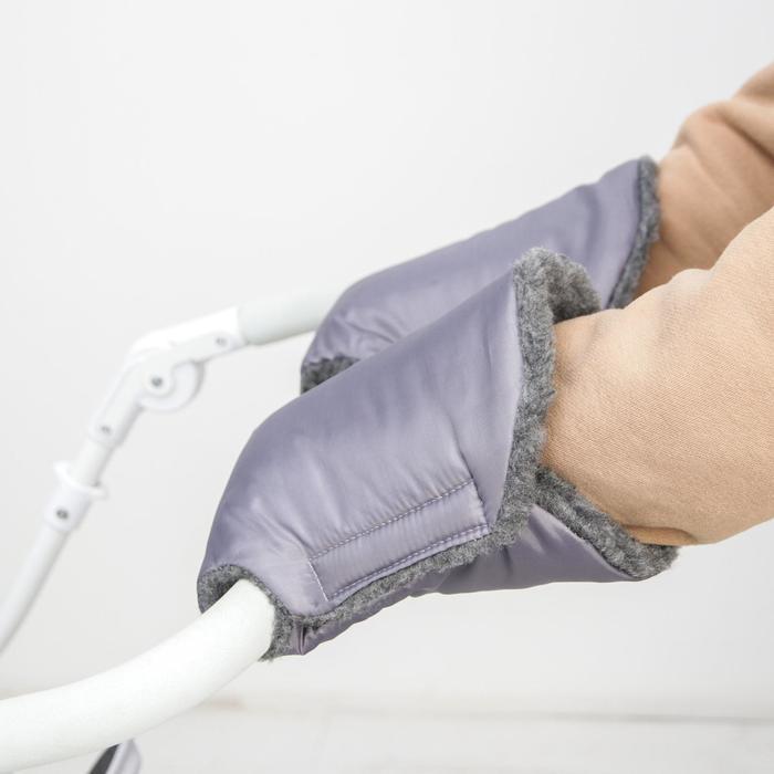 Варежки-муфты на ручку коляски, 2 шт, цвет серый