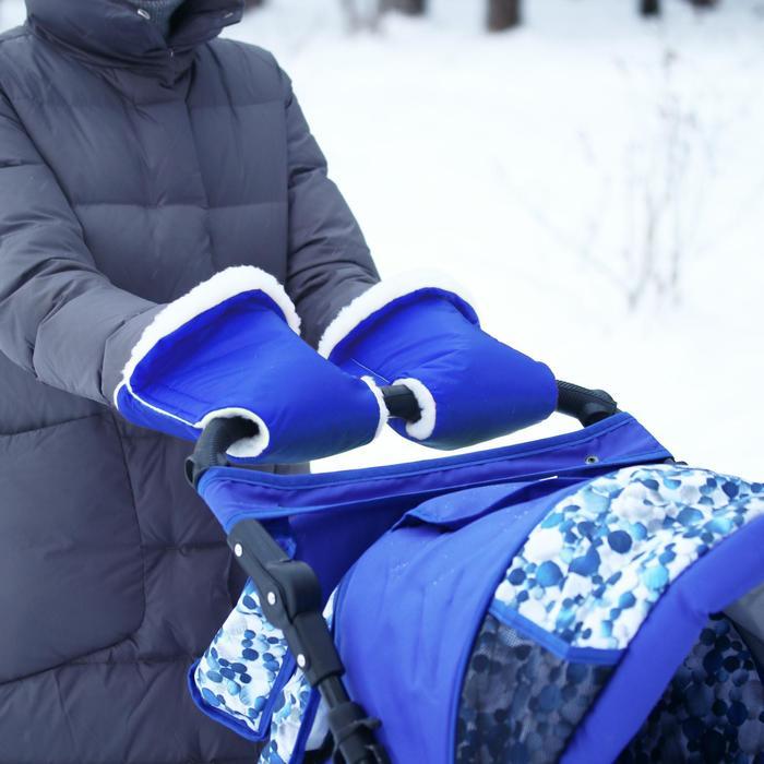 Варежки-муфты на ручку коляски, 2 шт, цвет синий
