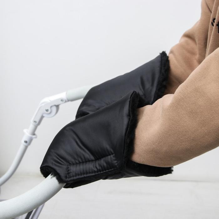 Варежки-муфты на ручку коляски, 2 шт, цвет черный