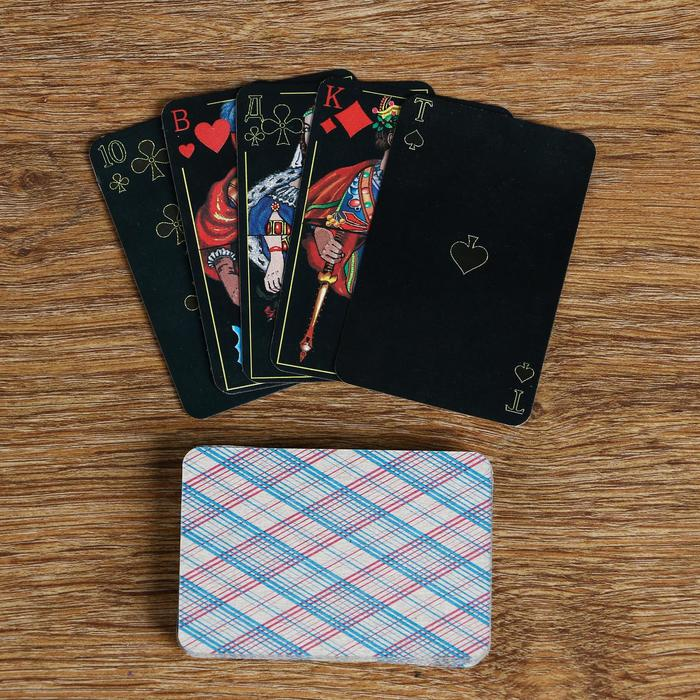 Карты игральные Классические, черные, 36л 7.5х5 см, 230 грм2, 36 шт.