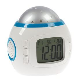 """Часы-будильник """"Звездное небо"""", 3*ААА, дата/часы/температура, 8 мелодий, 11х11х11см"""