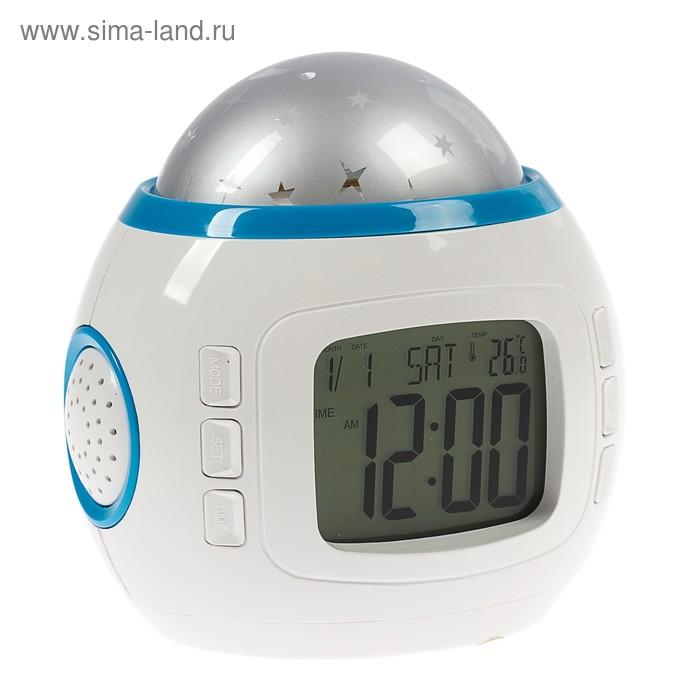 """Будильник LuazON LB-10 """"Звездное небо"""", часы, 8 мелодий"""