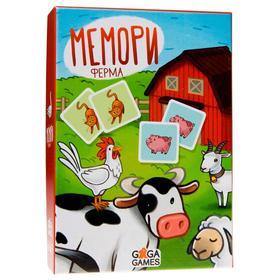 Настольная игра «Мемори. Ферма»