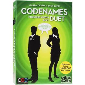 Настольная игра «Кодовые имена. Дуэт»