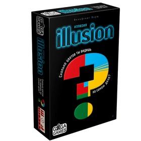 Настольная игра «Иллюзия»