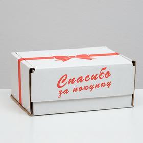 Коробка самосборная, 'Спасибо за покупку', белая, 22 х 16,5 х 10 см Ош