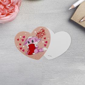 Открытка-валентинка «Люблю тебя», котёнок, 7 х 6см