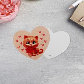 Открытка-валентинка «Рыжий котёнок», 7 х 6см